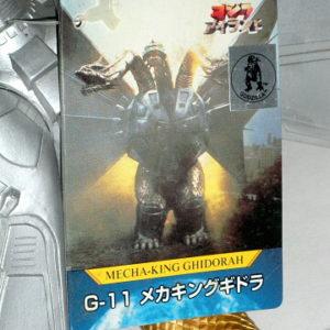 Toho Kaiju Mecha King Ghidorah Ghidora 1998 Blue Tag Rare