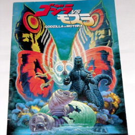 Godzilla vs. Mothra 1992 Movie Program