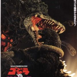 Godzilla vs Biollante Poster 1989 Theatrical Poster