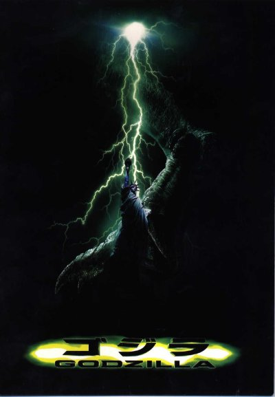 USA Trisatar GODZILLA Poster 1998 Original Japanese Theatrical Poster