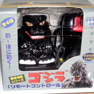 Godzilla SD Battery Wire Guided Remote Control Zooming Toy