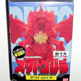 Super Godzilla Hyper Figure Series Destroyer Destroyah 1995