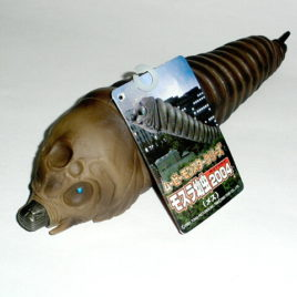 Mothra Larva Action Figure Closed Mouth Bandai with Tag