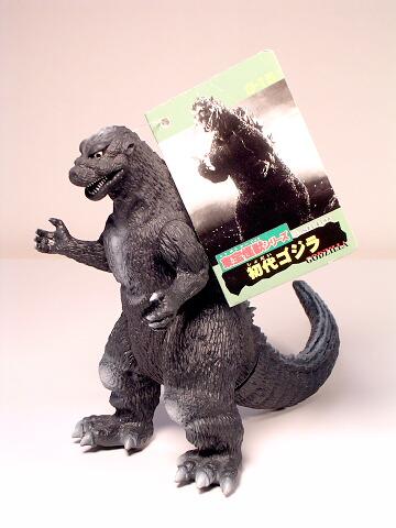 Toho Kaiju Godzilla 1954 Figure Green Tag 1998 Very Hard to Find