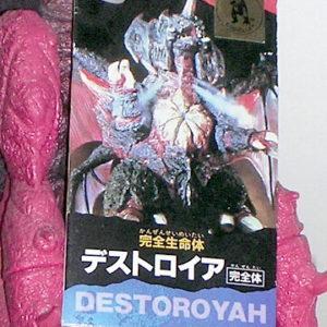 Destroyah Destroyer Final Form 8 inch Near Mint w/TAG Bandai 1995