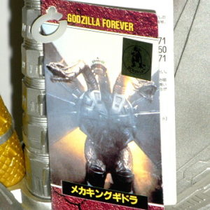 Forever Series Mecha King Ghidora Figure Near Mint with Tag