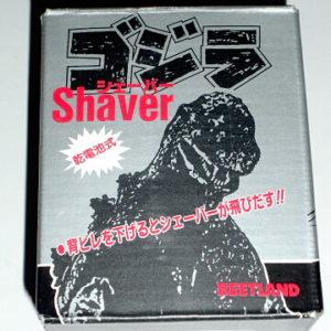 Godzilla Shaver Beetland 1984 Battery Powered Rare
