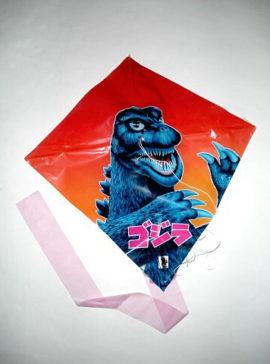 Godzilla Toys