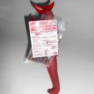 Gamora Figure Red Glitter Gomora Translucent Special Ability
