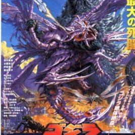 Godzilla vs Megaguirus Poster Artwork Style
