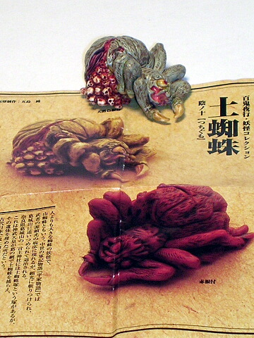 Japanese Netsuke Figure Red Lacquer Tsuchigumo Giant Spider