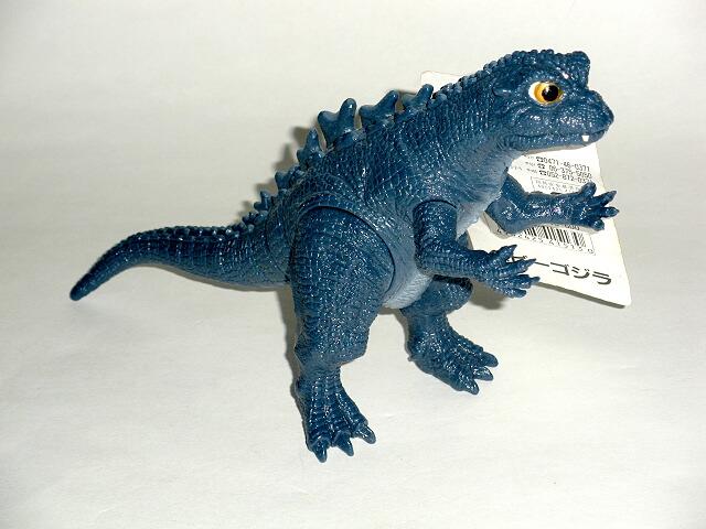 Big Godzilla Toys 41