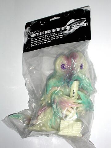 CCP Glow Hedorah Figure Limited Edition Jungle Version Blinking Eyes