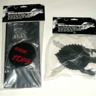 CCP Flying Light Up Gamera 1965 with Stand Mint in Bag