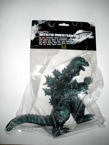 CCP Godzilla 1962 Figure vs King Kong SP Blue Green