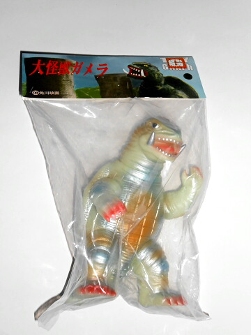 Gamera 1965 Figure Toy Graph Glow in the Dark Limited Edition Rare