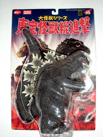 Godzilla 1962 Figure 50th Anniversary Popy 2004 Museum Bandai