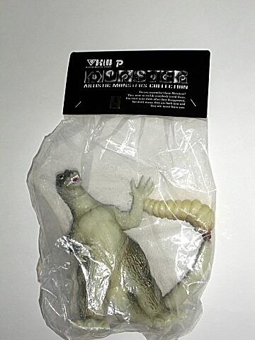 Godzilla Figure 64 Biting Larva Glow CCP B Club Mint in Bag