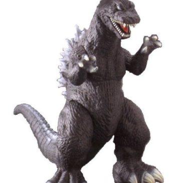 GMK Godzilla 2001-2002 Figure Bandai with Tag