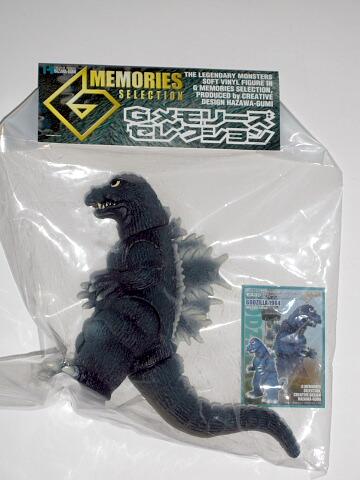 Hazawa Gumi Godzilla 1964 Figure Mint in Bag