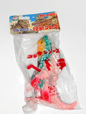 M1 Hedorah Smog Monster Figure Bullmark Hawaiian Pink Mint in Bag
