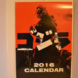 wall calendar 2016 godzilla movies event only mr godzilla nakajima