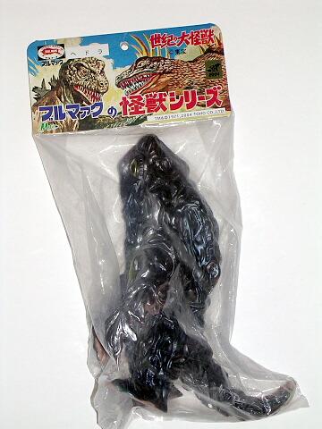 M1 Smog Monster Figure Bullmark Reissue Black 2005 Mint in Bag
