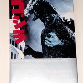 Godzilla 1954 Movie Production Book Amazing Photos
