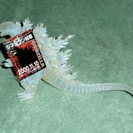 Pearl Godzilla Figure