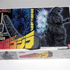 Remote Control Godzilla Figure 1994