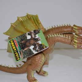 Toho Kaiju Cretaceous King Ghidorah Figure Tag Mothra 3