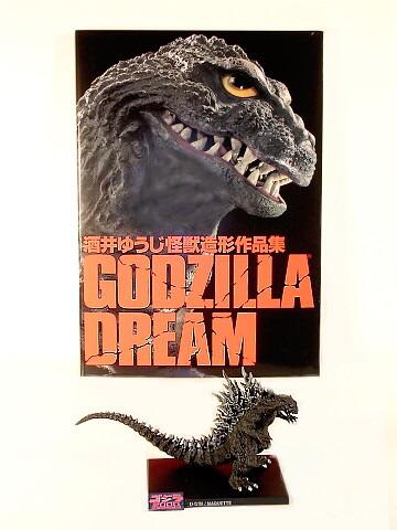 Yuji Sakai Godzilla Dream Book