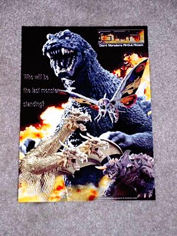 Godzilla 2001 Theater Exclusive