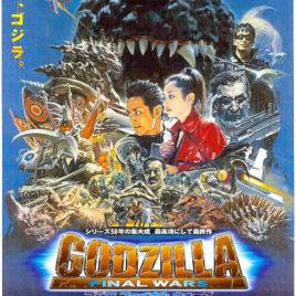 Godzilla Final Wars Mini Poster