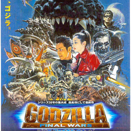 Godzilla Final Wars Mini Poster