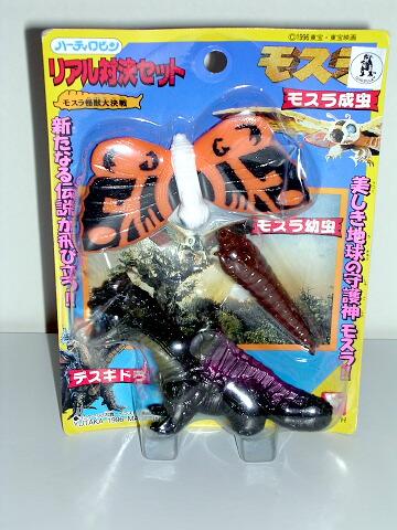 Yutaka 1996 Mothra Figure Blister Pack