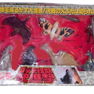 Godzilla Figures Battle Box Set 1992 Vintage