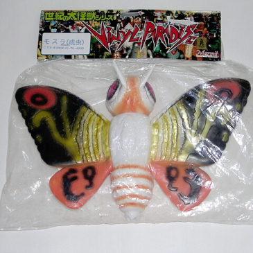 Vinyl Paradise Mothra Figure Adult by Marmit VP76 Mint in Bag