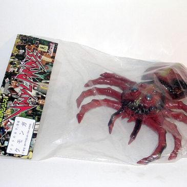 Vinyl Paradise Kumonga Figure Marmit VP94 Mint in Bag