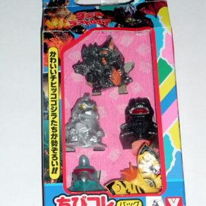 Godzilla vs Destroyer Play Set