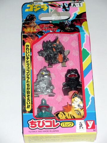 Godzilla vs Destroyer Play Set Yutaka 1995 Mint in Box
