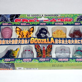 Giant Godzilla Battle Play Set