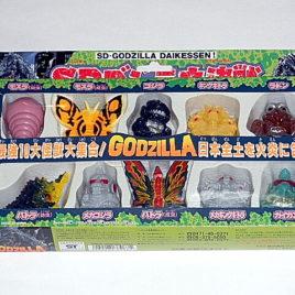 Giant Godzilla Battle Play Set