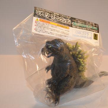 Hazawa Gumi GMK Godzilla Figure Black Gold Mint in Bag