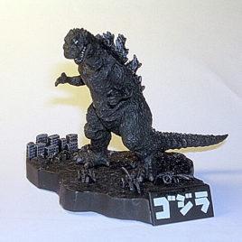 Yuji Sakai Diorama Directory Set Godzilla 1954