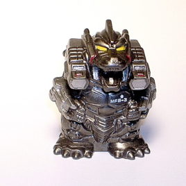 Hyper Hobby Mecha Godzilla 2003-2004 Super Deformed Figure