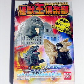 Bandai 2003 SD Godzilla Battora 1992 Mini Figure