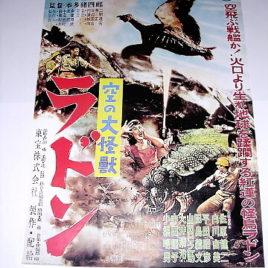 Rodan 1956 Poster