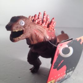 Shin Godzilla Third Form Vinyl Figure Toy