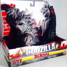 Shin Godzilla Bandai 12 inch Vinyl Figure Toy